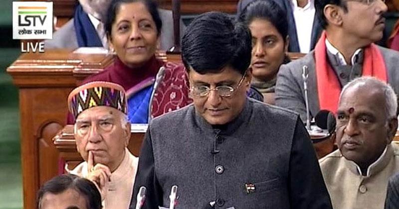Piyush-Goyal Budget-2019