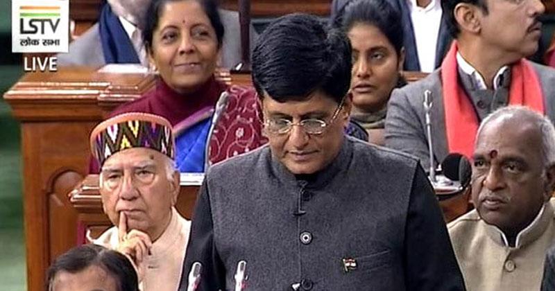 Piyush-Goyal Budget 2019
