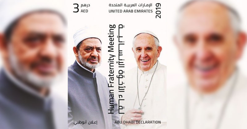 Pope-francis-stamp-UAE
