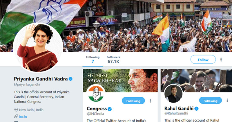 Priyanka-Gandhi-twitter