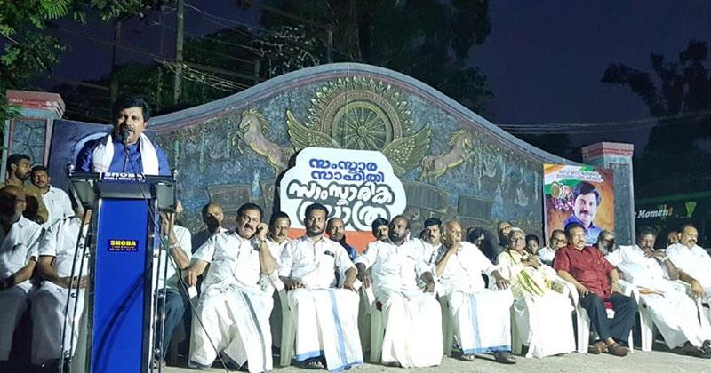 Samskarika-Sahithi-Samskarika-yatra