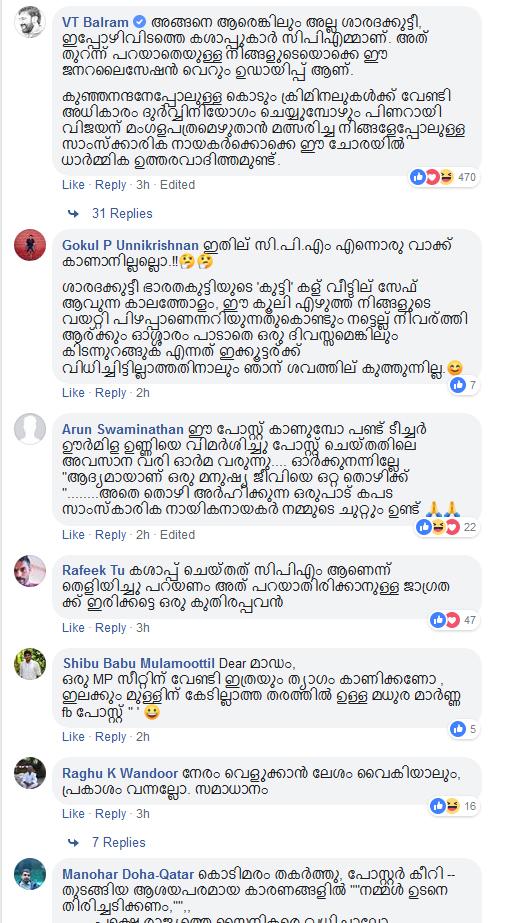 Saradakutty FB Post