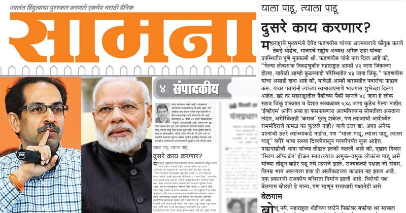Shivsena-Samna-slams-BJP