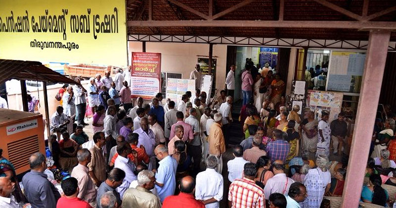 Trivandrum-Treasury