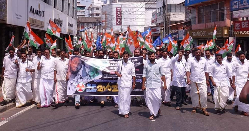 Youth-Congress-March