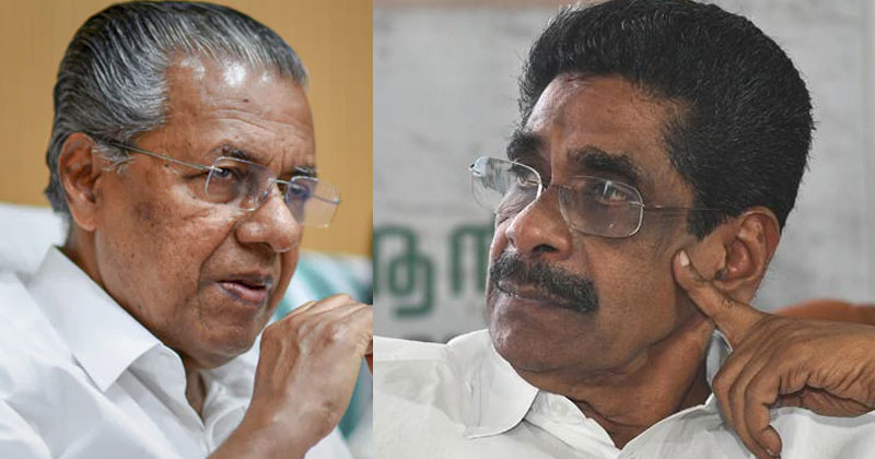 mullappaly-and-pinarayi