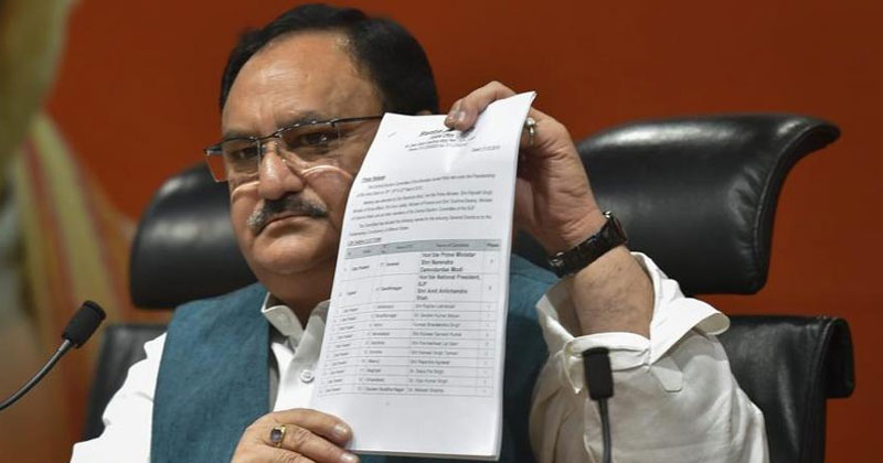 J.P Nadda BJP List