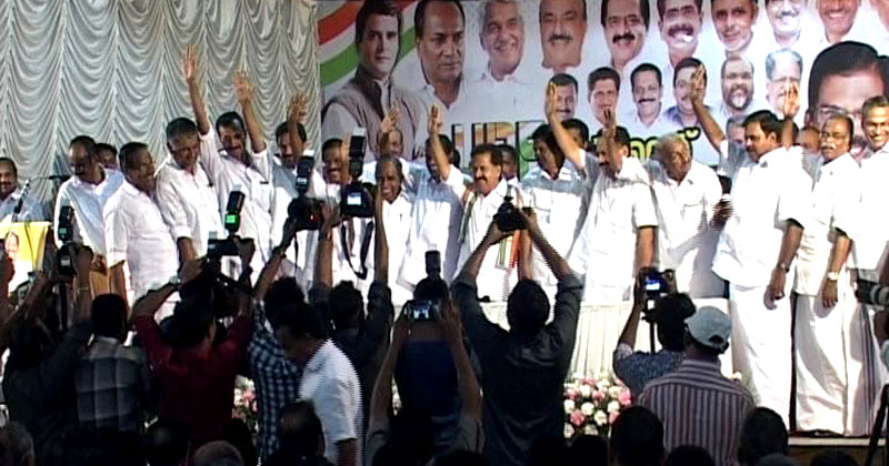 Congress-Kottayam Convention