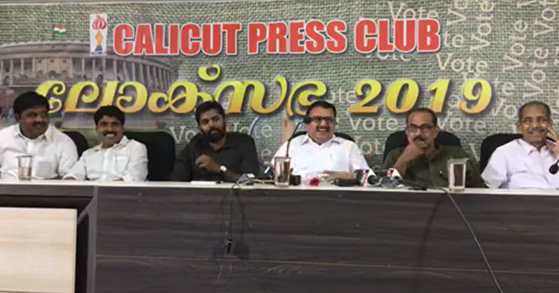 Muraleedharan Vadakara Press Meet