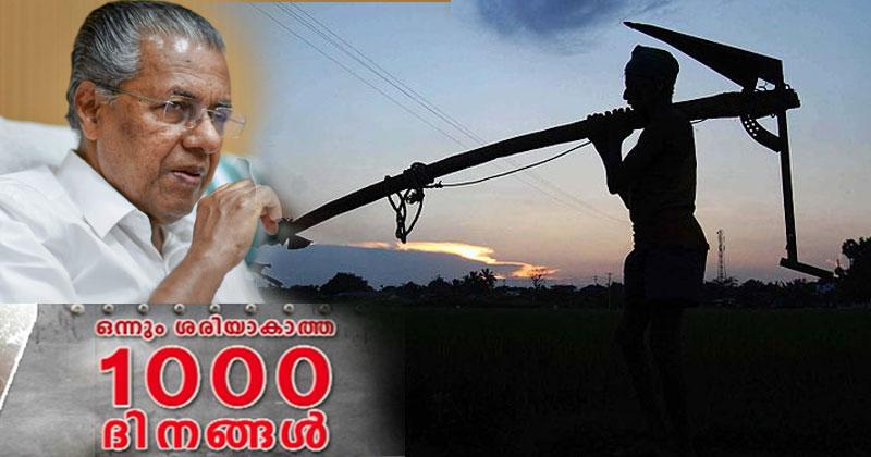 Pinarayi-Farmer