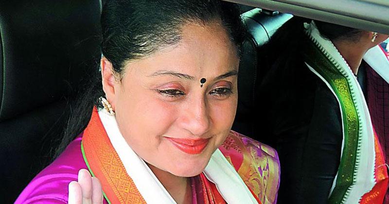 Vijaya-Shanthi