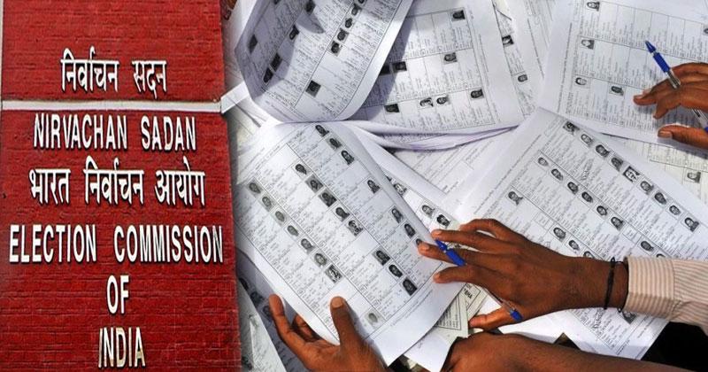Voters-list-ECI