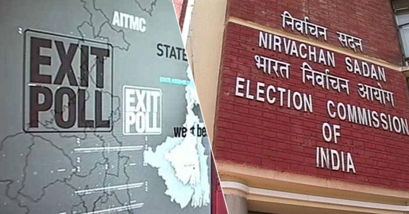 Exit Poll EC
