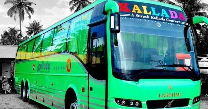Kallada Group