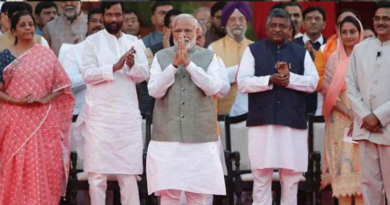 Modi Ministry