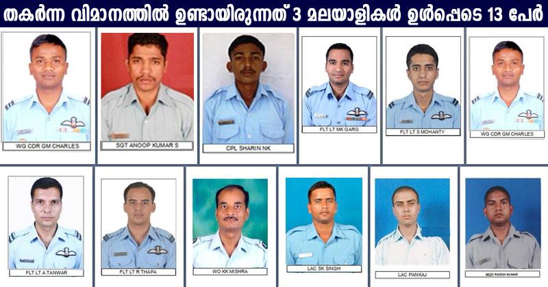 Arunachal-Flight-members