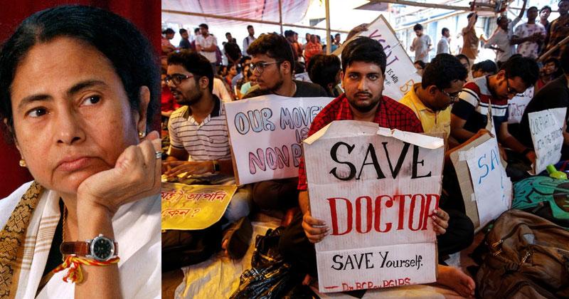 Doctors-Protest-Mamtha