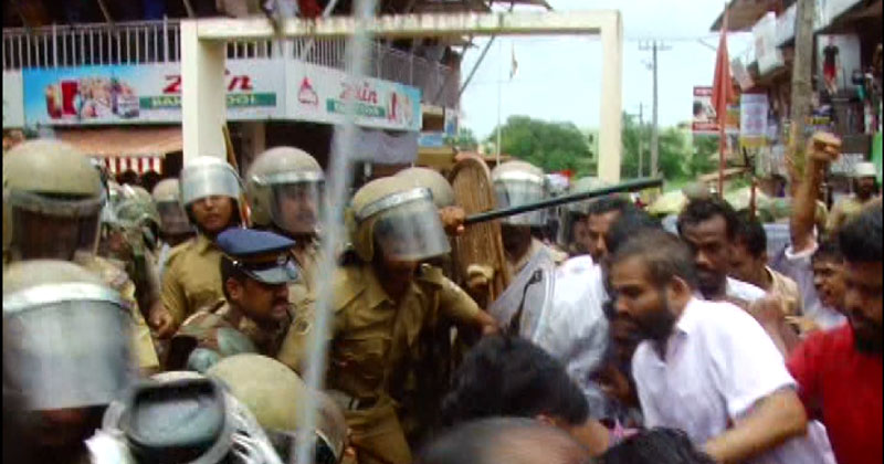 Youth-Congress-march Anthoor