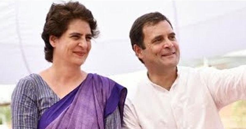 Rahul-Priyanka-Ameti
