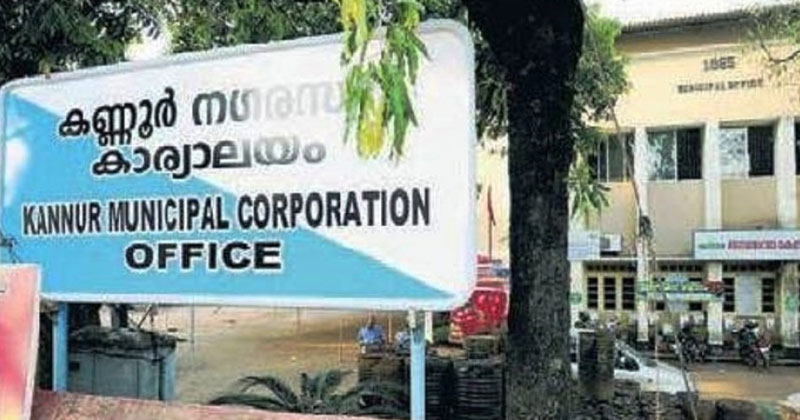 Kannur-Corporation