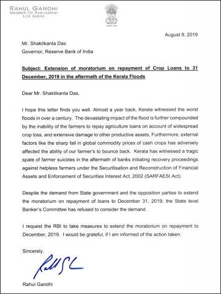 Rahul RBI Letter