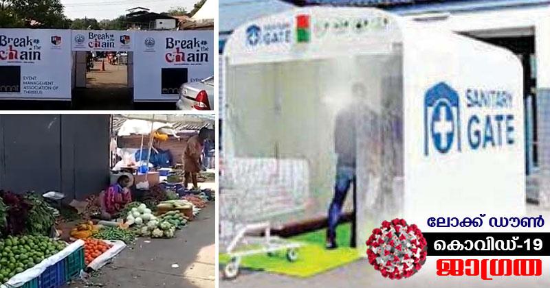 Trissur-Saktan-Market-sanitization-Tunnel